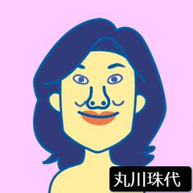 【速報】丸川珠代、橋本聖子五輪相の後任大臣に内定