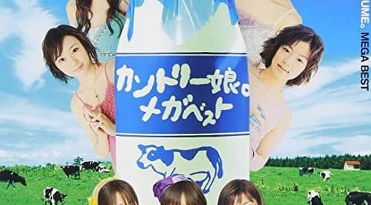 JJ高木紗友希の脱退理由…ハロプロOG「スキャンダルを出すなと教育された」