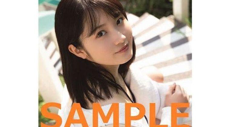【モーニング娘。'21】 森戸知沙希、誕生日を報告「21歳に」グッズも公開