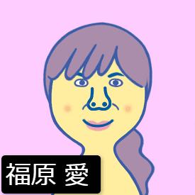 福原愛が社長の「omusubi」 公式サイトで不倫を謝罪 本人はSNSに強気投稿!?