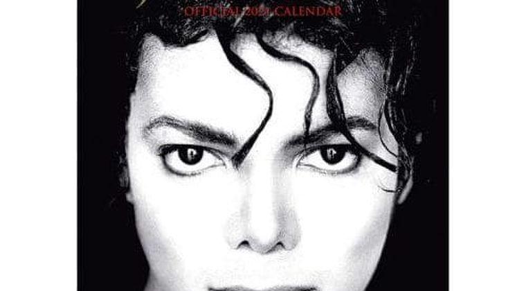 【マイケル・ジャクソンの噂】なんJ「肌が白くなった真相はなんなんや?」