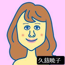 【画像】久慈暁子アナ、インスタの「すけすけ」真っ白衣装に絶賛の声