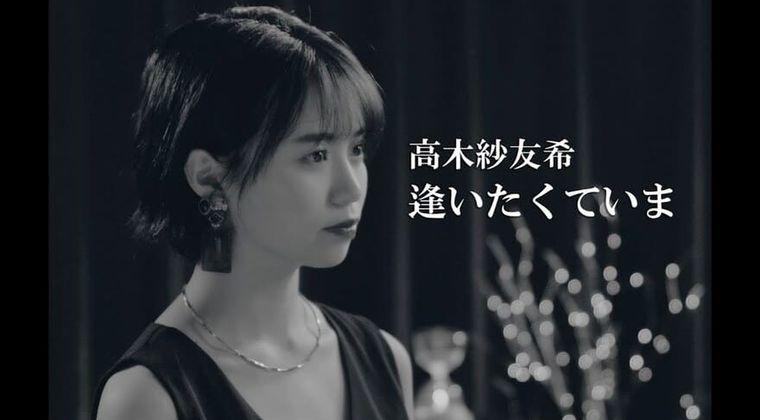 【文春】優里の3股交際に説明求める声「ケジメつけたJJ高木紗友希を返せ」