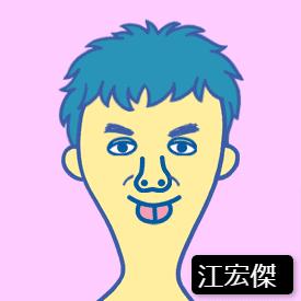 【不倫】福原愛のモラハラ疑惑夫・江宏傑もコメント発表「愛への愛情は…」