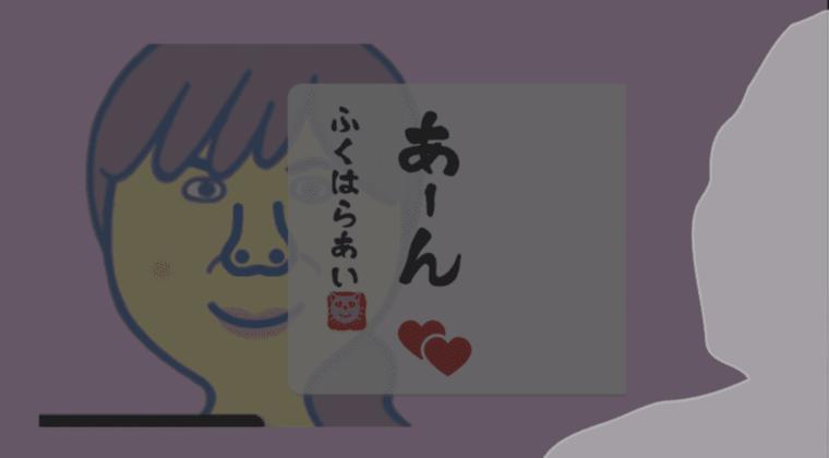 福原愛、不倫のセブン砲2発目でガチ終了。横浜不倫デートの全貌「あーん」