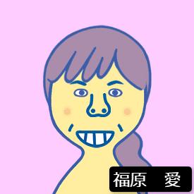 【テレビ】福原愛さんの不倫報道…夫「お前アタマおかしいんじゃねーの?」