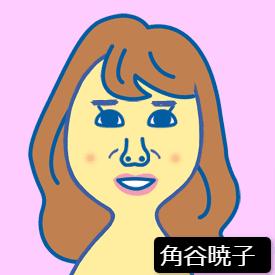 【画像】角谷暁子アナ 放送事故…スカートの中身が丸見え!?(芸能ニュースまとめ 2021/3/9)