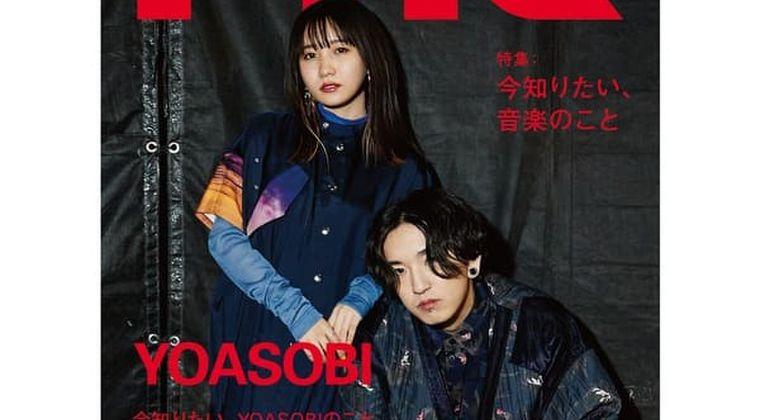 YOASOBIのikura、エモい「爆裂B地区」を解禁!(芸能ニュースまとめ 2021/3/13)