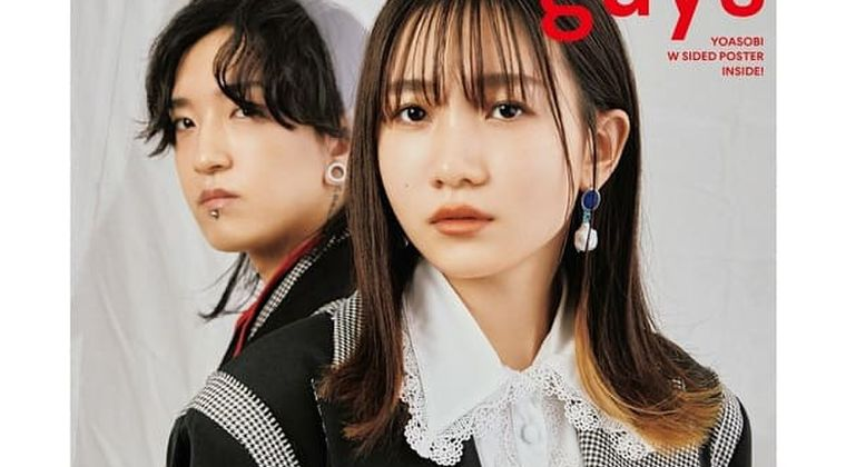 YOASOBIのikura(幾田りら)、JK時代の流出写真に様々な声…【画像あり】