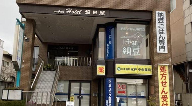 【悲報】令和納豆で食事した入店客、警察に一時拘束をSNS告発 お店が通報…