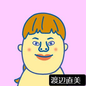 【緊急事態】渡辺直美「ビヨンセの真似で容姿笑われてつらかった」
