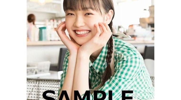 モー娘。山﨑愛生、スポンサー叩きしたブログ内容削除に波紋「チーズ苦手」
