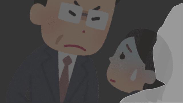 【大阪市】「○月に妊娠しろ」女性部下に言い放った区役所課長、停職処分…