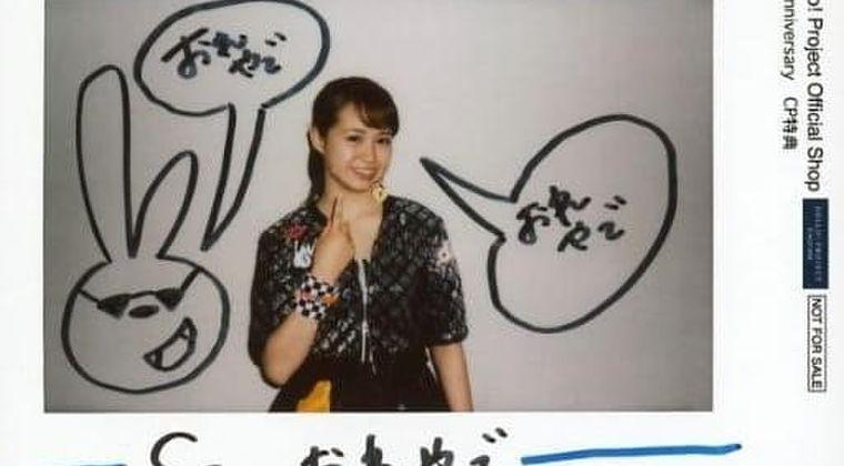 高木紗友希「Juice=Juiceのメンバーでないのなら退社したい」の意味は?