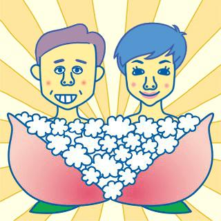有吉弘行&夏目三久が結婚 「怒り新党」共演から10年 エープリルフール婚