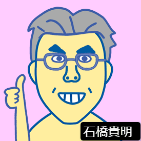 石橋貴明に引退報道、新パートナーと芸人事務所設立か(芸能ニュースまとめ 2021/5/21)