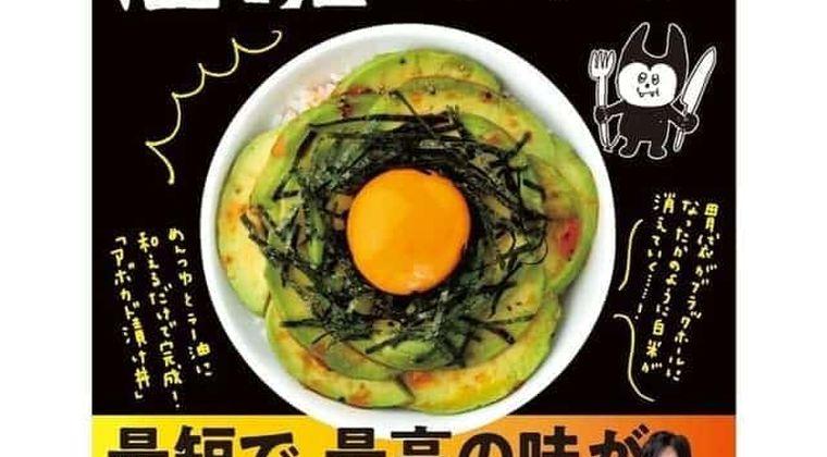 料理研究家リュウジが経験した「月収9万円時代」の新社会人レシピとは!?