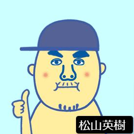 【ゴルフ】松山英樹(29)マスターズ最終日 単独首位 日本人悲願の初優勝へ!