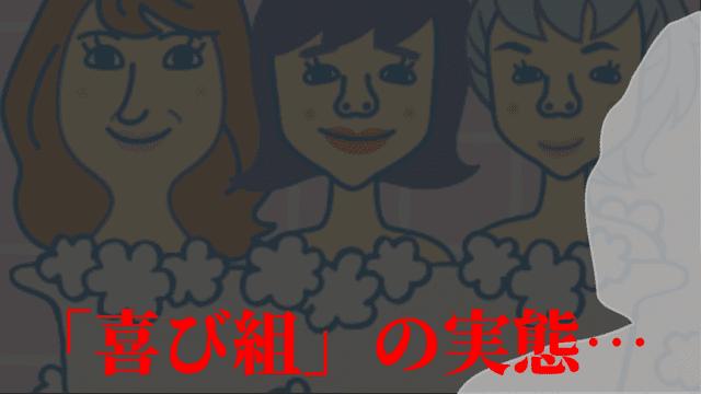 島田紳助「喜び組」の実名は?枕営業タレントは誰?マリエ告発の次は女子アナ