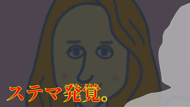 """【炎上】マリエ、枕営業告発の理由が発覚…""""暴露本""""のステマ商法だった!"""