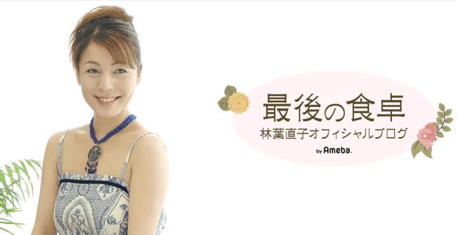 【悲報】将棋の元女流棋士・林葉直子さんの現在が金属バット化。