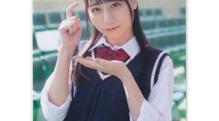 "AKB48鈴木優香(20)の""二股交際""を緊急暴露 ヤバい交際相手に様々な憶測が"
