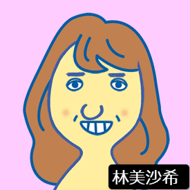 【テレビ朝日】林美沙希アナ新型コロナ陽性「濃厚接触者はいない」に大反響