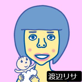 小園海斗の嫁・渡辺リサ(19)転売チケット騒動で炎上「妊婦の間だけは勘弁」