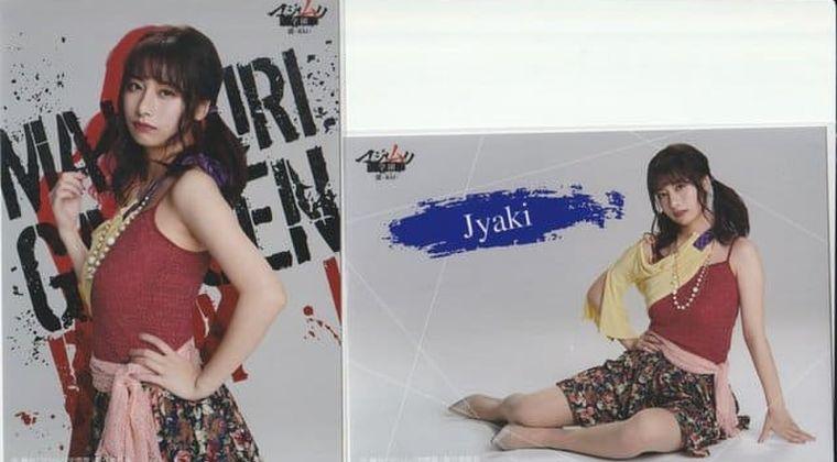 AKB48鈴木優香、卒業ではなく活動休止の理由は?ネットの反響と憶測いろいろ