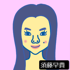 紀州のドンファン妻・須藤早貴がストーカーしたジャニーズの名前wiki顔画像(芸能ニュースまとめ 2021/6/2)