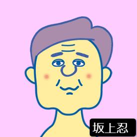【ランキング】ワイドショー司会者、坂上忍がダントツ1位に輝く