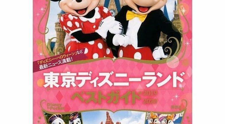 【コロナで閉園中】東京ディズニーランド(千葉)現在の様子、画像はコチラです