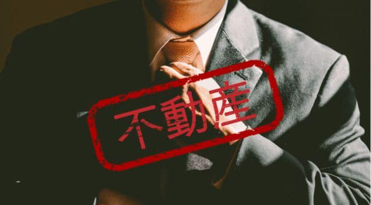 剛一郎 5ch 豊田