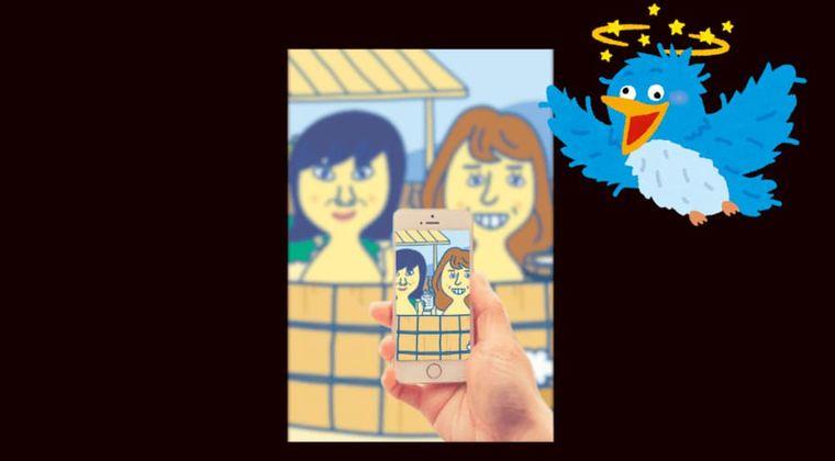 指原莉乃&田中みな実、浴衣姿のLIVE飲み会 フル動画はこちらですww