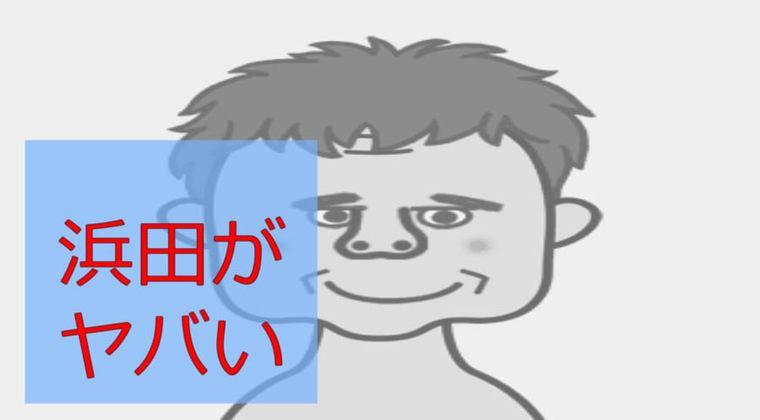 新型コロナ東京都感染者数+186人 8月19日 検査数1148件 浜田雅功、発熱続く