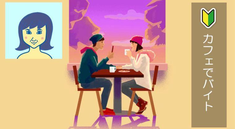 アンジュルム船木結、卒業後の進路を告白「カフェでアルバイトするのが目標」