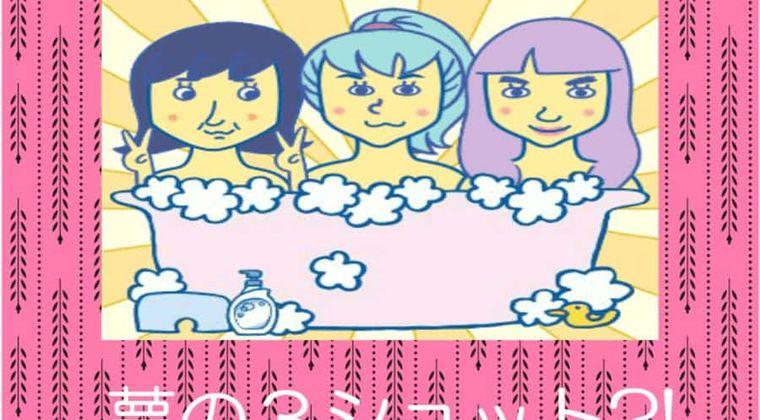 【お宝】鞘師里保、モー娘。森戸知沙希、北川莉央のグラビア競演キタ――(゚∀゚)――!!