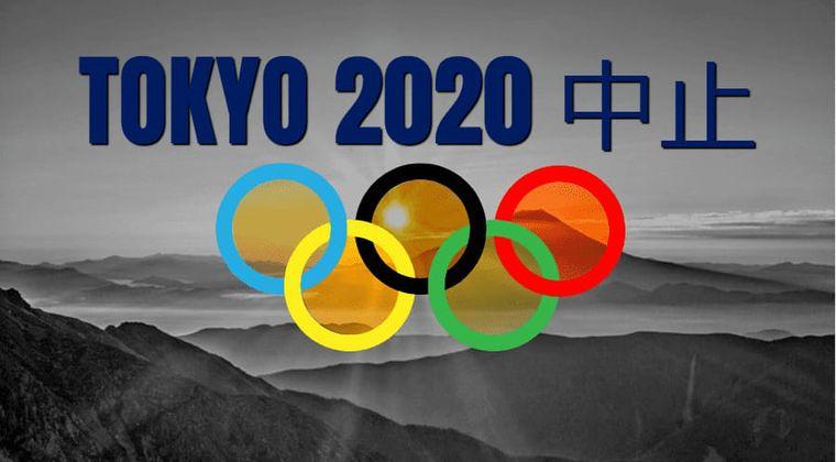 東京五輪 中止をIOCが通知か…2021年開催を断念、メディアが報道しない理由