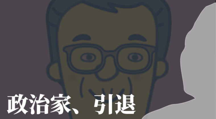 【大阪都構想】住民投票、否決。吉村知事「3度目ない」松井市長の敗因は?