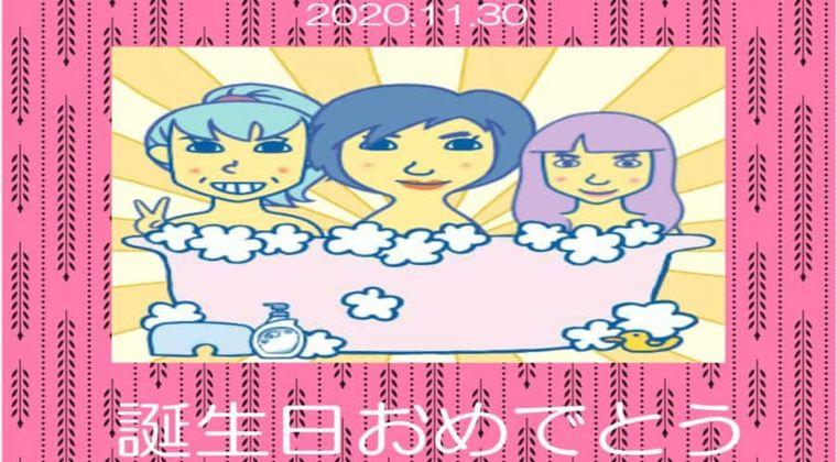 【画像】モー娘。加賀楓の誕生日に牧野真莉愛との「まりでぃー」復活!生誕祭で全オタ涙