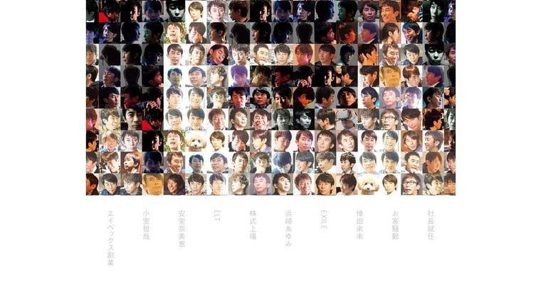 【悲報】エイベックス株式会社CEO松浦勝人さん、終了…