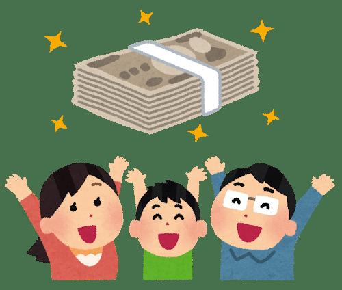 新型コロナ:東京都の新規感染者数195人 沖縄で全国最大規模の給付金詐欺