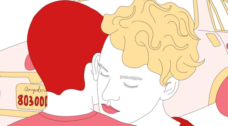 【新宿・歌舞伎町】ホスト通いのコロナばらまき女、やっぱ頭おかしい