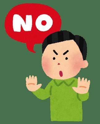 【韓国】PS5予約分が即完売、ノージャパンはどこ行った?ネット「…」