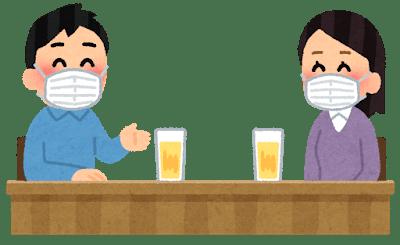 【新型コロナ】 マスクではウイルス粒子防げない説。嘘だったって本当?!