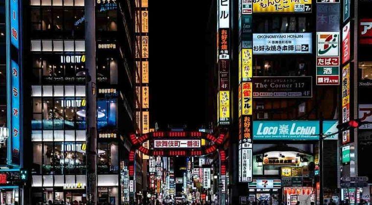 「新宿 歌舞伎町ビル火災」 44名が死亡、目の前で起きた大惨事