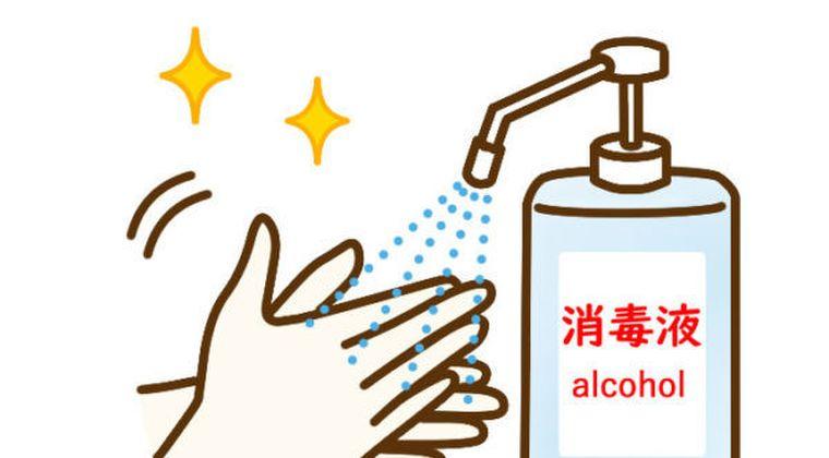 【悲報】日本人、なぜかスーパー入店時に消毒スプレーせずに退店時にスプレーしてしまう