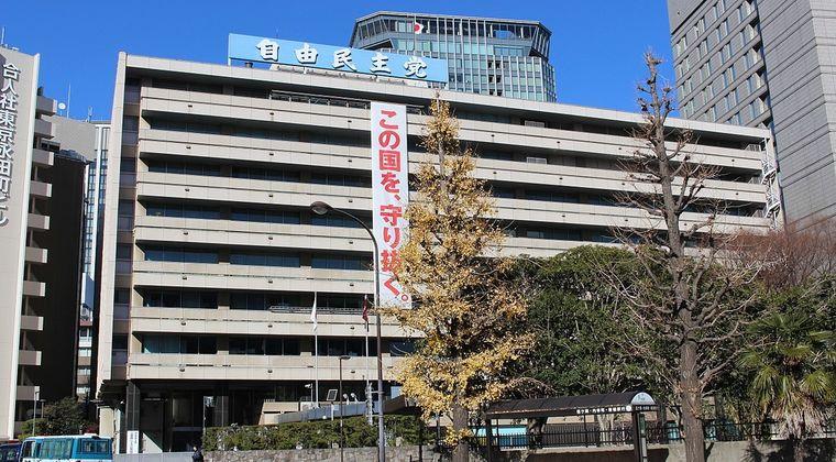 【悲報】普通の日本人、自民党がヤバいと気づき始める
