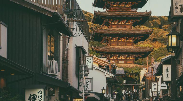京都に行って驚いたこと