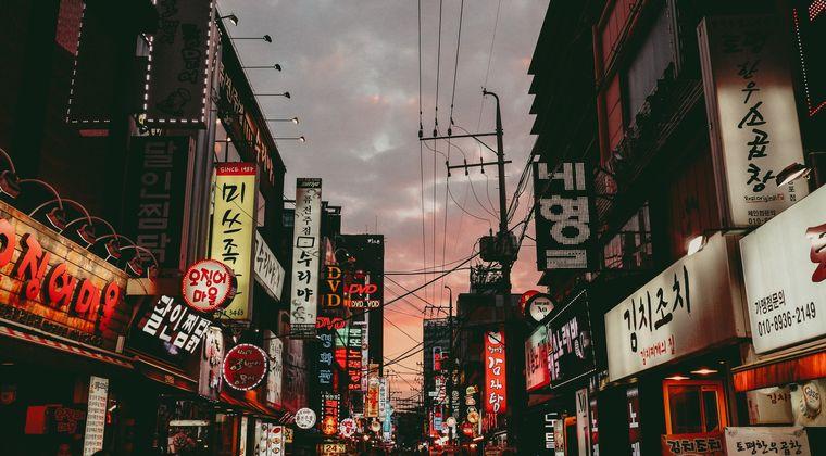 韓国で過去の校内暴力被害を暴露するのが流行→虚偽の暴露が多発